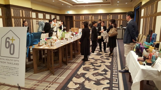 Royal Healthy Gifts Event at The New Otani Hotel in Tokyo, Japan