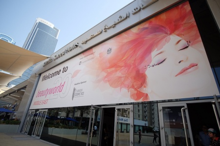 Beauty World Middle East at Dubai Exhibition hall