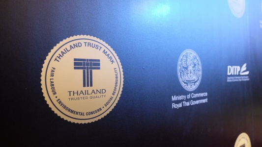 Thailand Trust Mark Award Since 2017- DITP